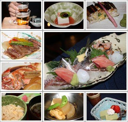 カーロ館山ディナー(2014_3)