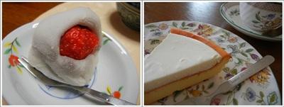 いちご大福チーズケーキ