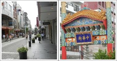 元町(2014_5)