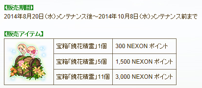 201400821-01.png