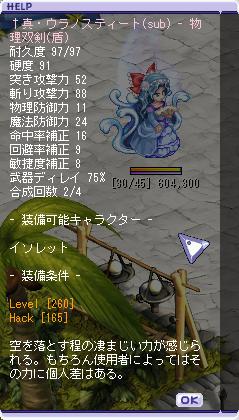 20140315 (7)