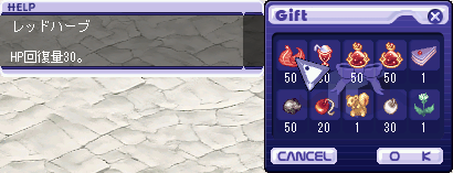 Gift_window.png