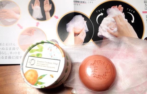 リアンフルール石鹸-02