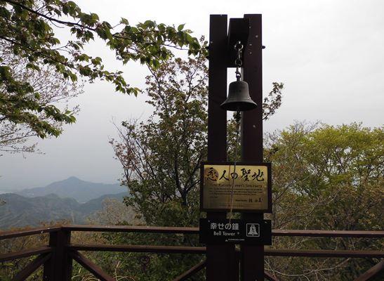 山頂にある恋人の聖地