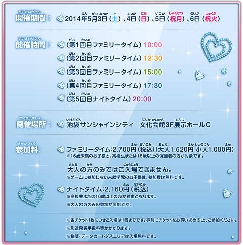 blog1901.jpg