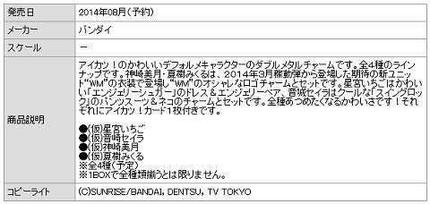 blog1979.jpg