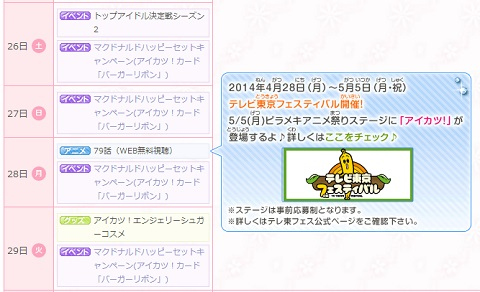 blog2010.jpg