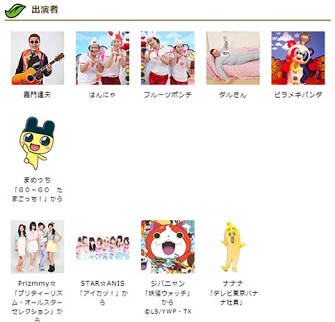 blog2011.jpg