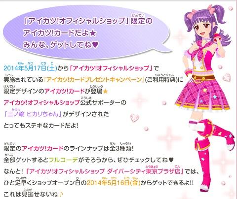 blog2093.jpg