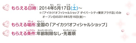 blog2095.jpg