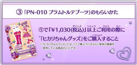 blog2098.jpg