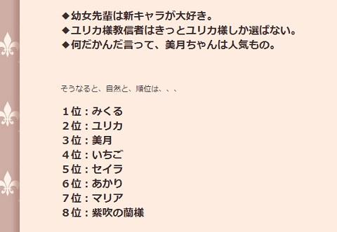 blog2240.jpg