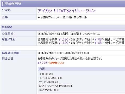 blog2242.jpg