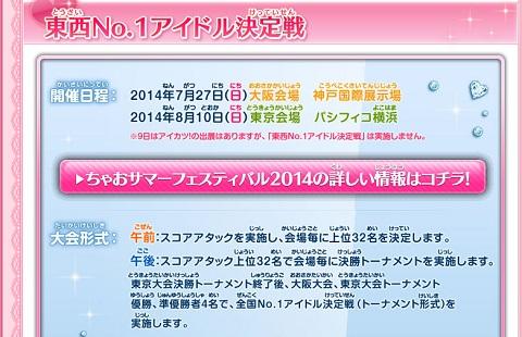blog2283.jpg