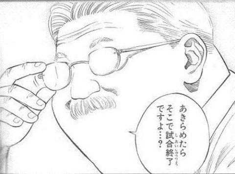 blog2303.jpg