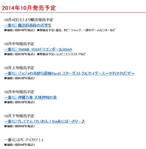 blog2324.jpg