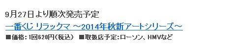 blog2325.jpg