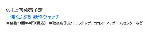 blog2327.jpg