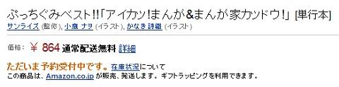 blog2331.jpg