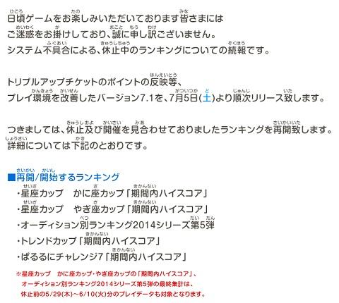 blog2355.jpg