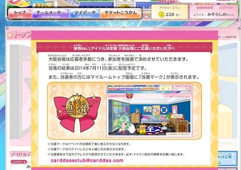 blog2411.jpg
