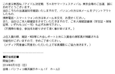 blog2445.jpg