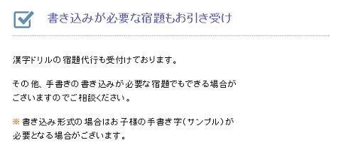 blog2636.jpg