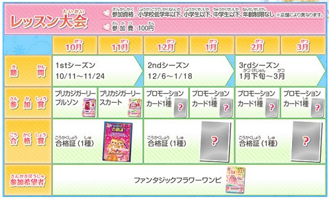 blog2746.jpg