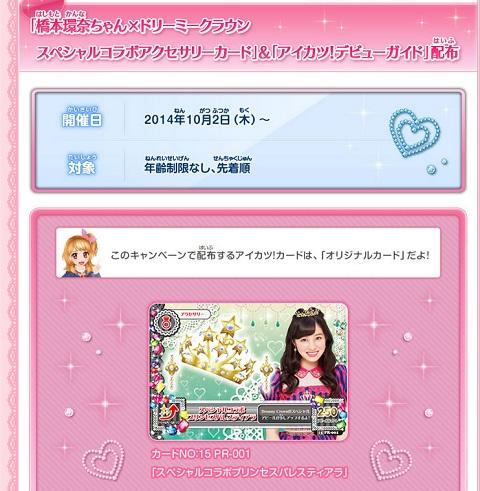 blog2748.jpg