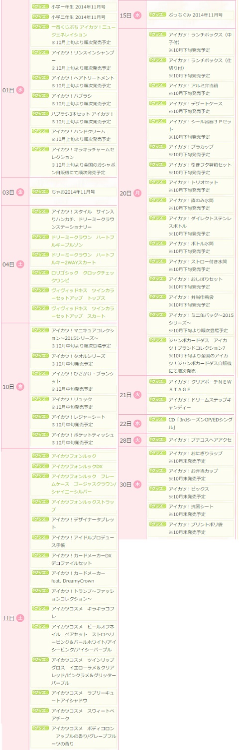 blog2771.jpg