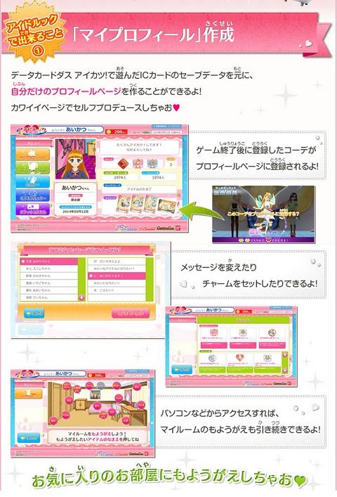 blog2810.jpg