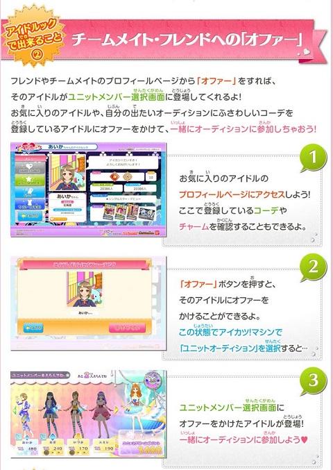 blog2812.jpg