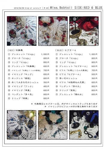縺雁刀譖ク縺抗B_convert_20140330184835