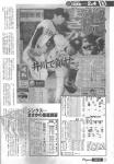 2003年阪神タイガース優勝までの全記録_3月28日横浜戦