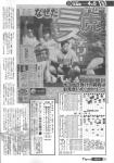 2003年阪神タイガース優勝までの全記録_4月2日広島戦