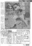 2003年阪神タイガース優勝までの全記録_4月4日ヤクルト戦