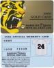 阪神タイガース公式ファンクラブ会員証2006