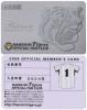 阪神タイガース公式ファンクラブ会員証2008