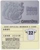 阪神タイガース公式ファンクラブ会員証2009