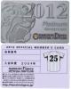 阪神タイガース公式ファンクラブ会員証2012