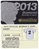 阪神タイガース公式ファンクラブ会員証2013