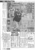 2003年阪神タイガース優勝までの全記録_4月15日ヤクルト戦