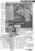 2003年阪神タイガース優勝までの全記録_4月16日ヤクルト戦