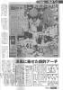 2003年阪神タイガース優勝までの全記録_4月18日横浜戦