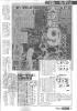 2003年阪神タイガース優勝までの全記録_4月26日広島戦