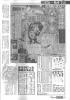 2003年阪神タイガース優勝までの全記録_4月29日読売戦