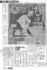 2003年阪神タイガース優勝までの全記録_4月30日読売戦