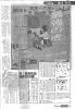 2003年阪神タイガース優勝までの全記録_5月1日読売戦