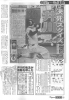 2003年阪神タイガース優勝までの全記録_5月6日中日戦