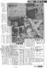 2003年阪神タイガース優勝までの全記録_5月10日横浜戦
